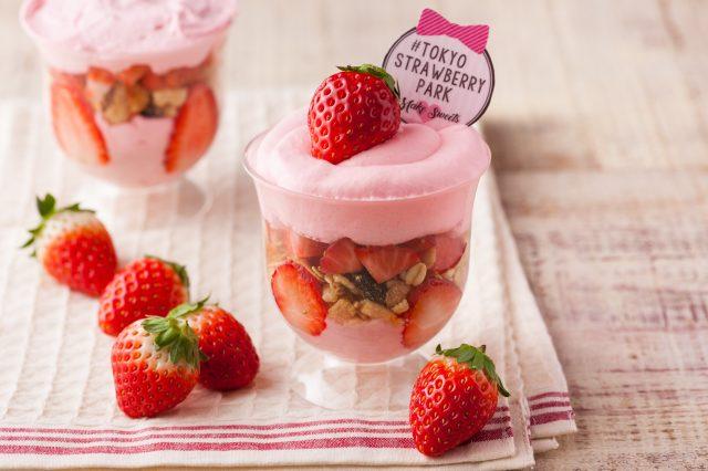 『MECHA草莓芭菲』 500日圆(含税)