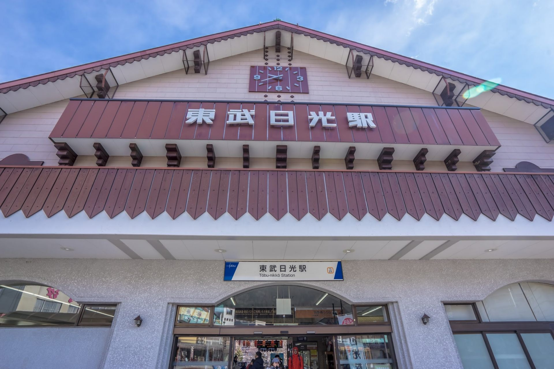 高山小屋风格的车站大楼