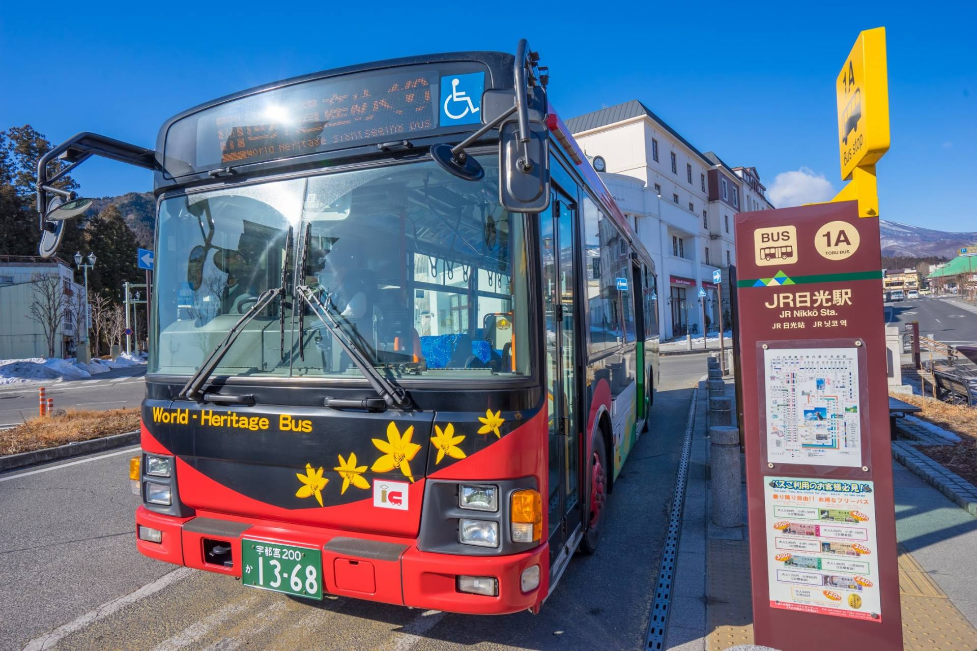 World Heritage Sightseeing Bus