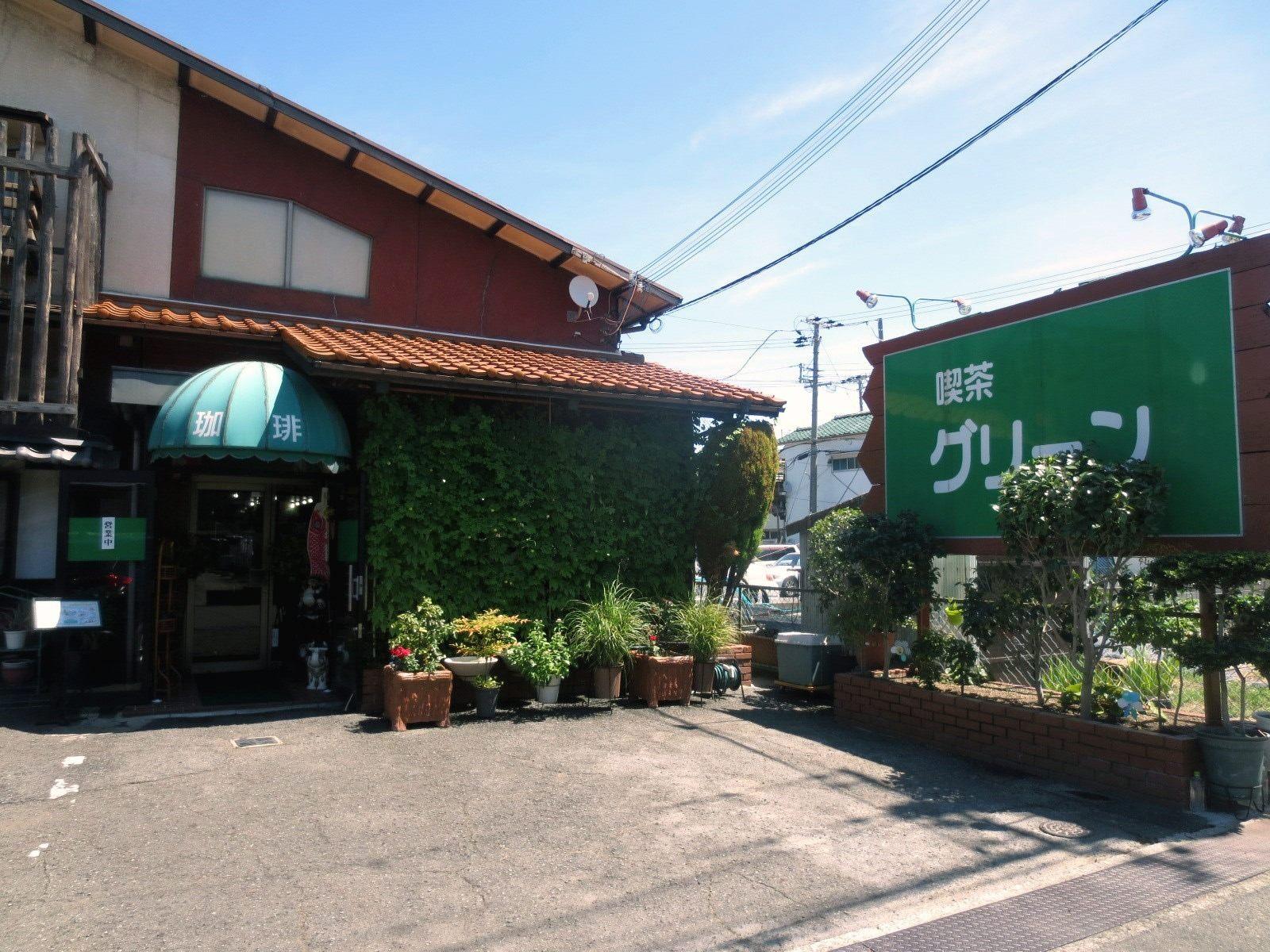 「GREEN咖啡厅」外观