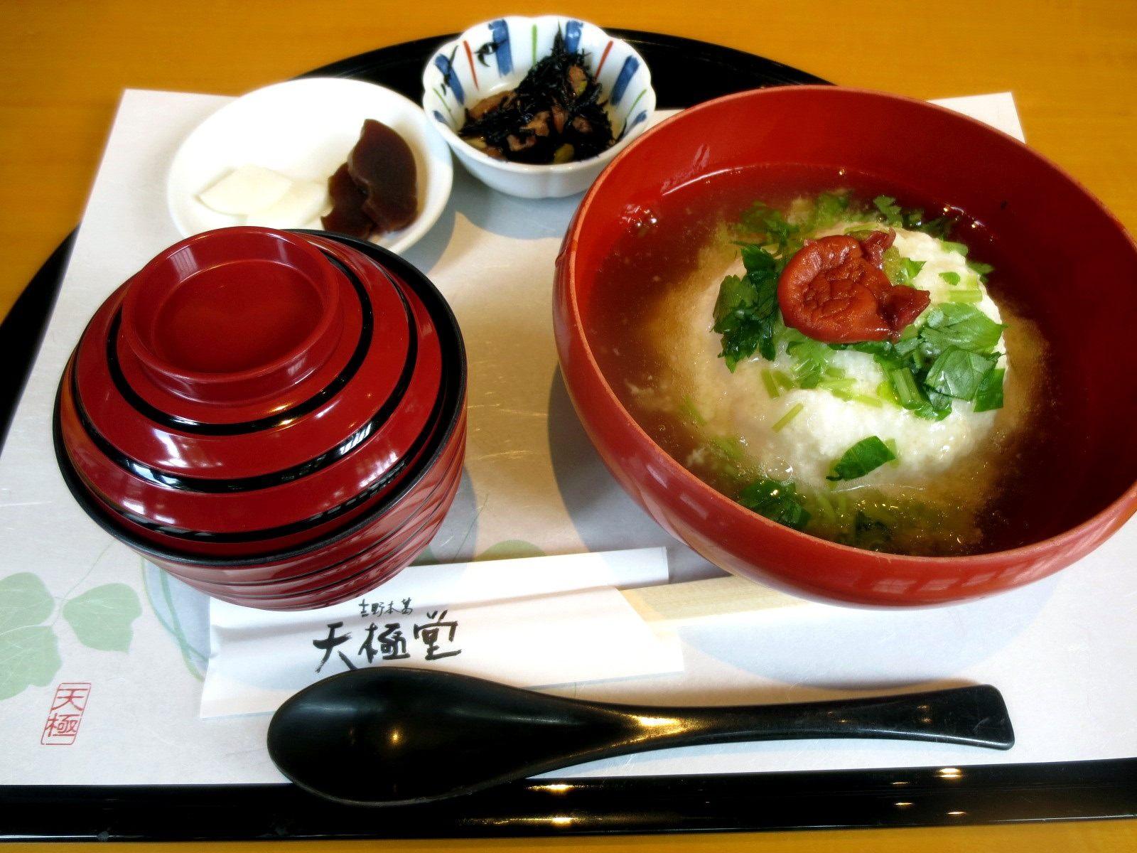 Nara Yama-no-Sachi Rice Bowl