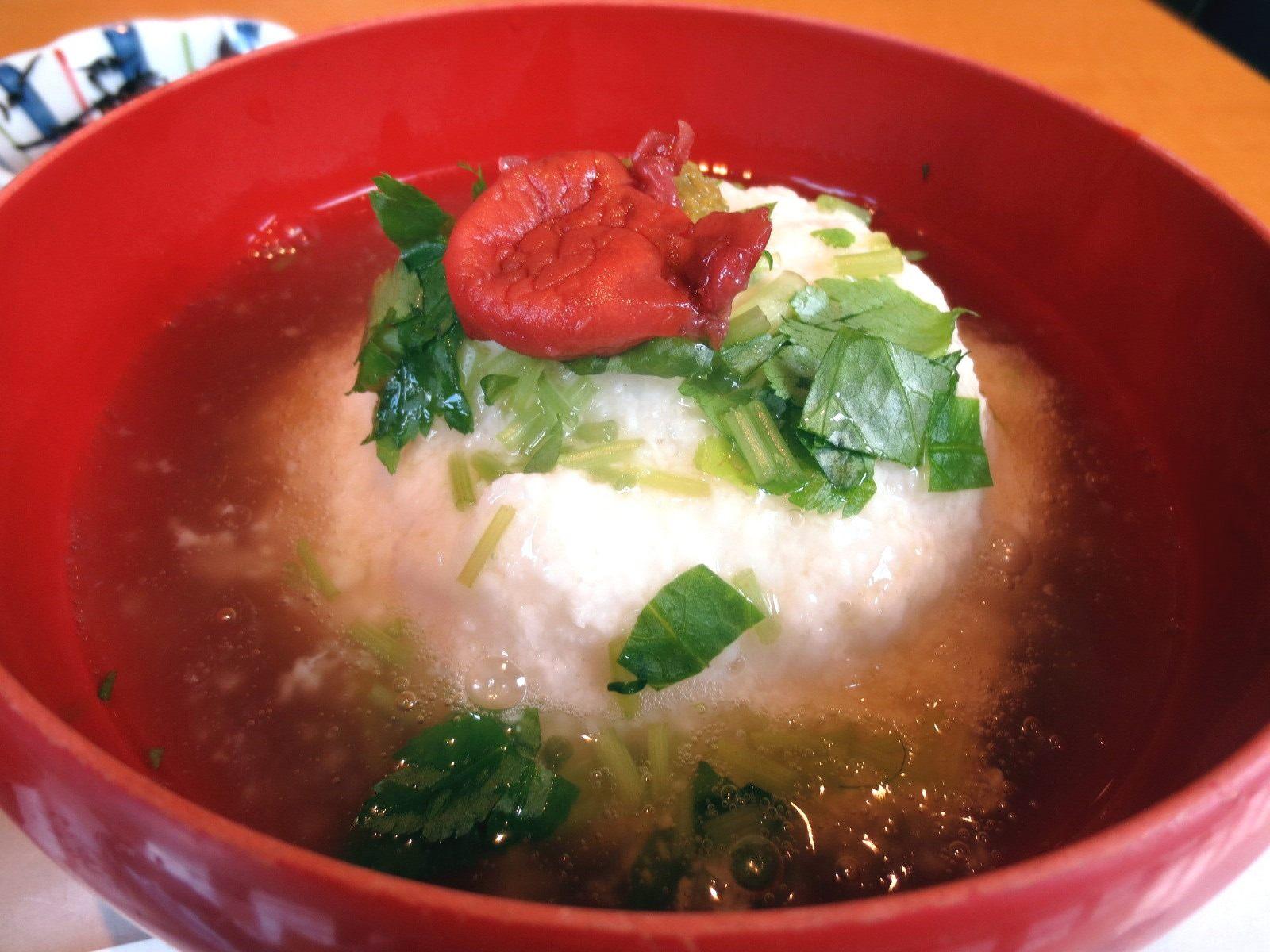 Yama-no-Sachi Rice Bowl
