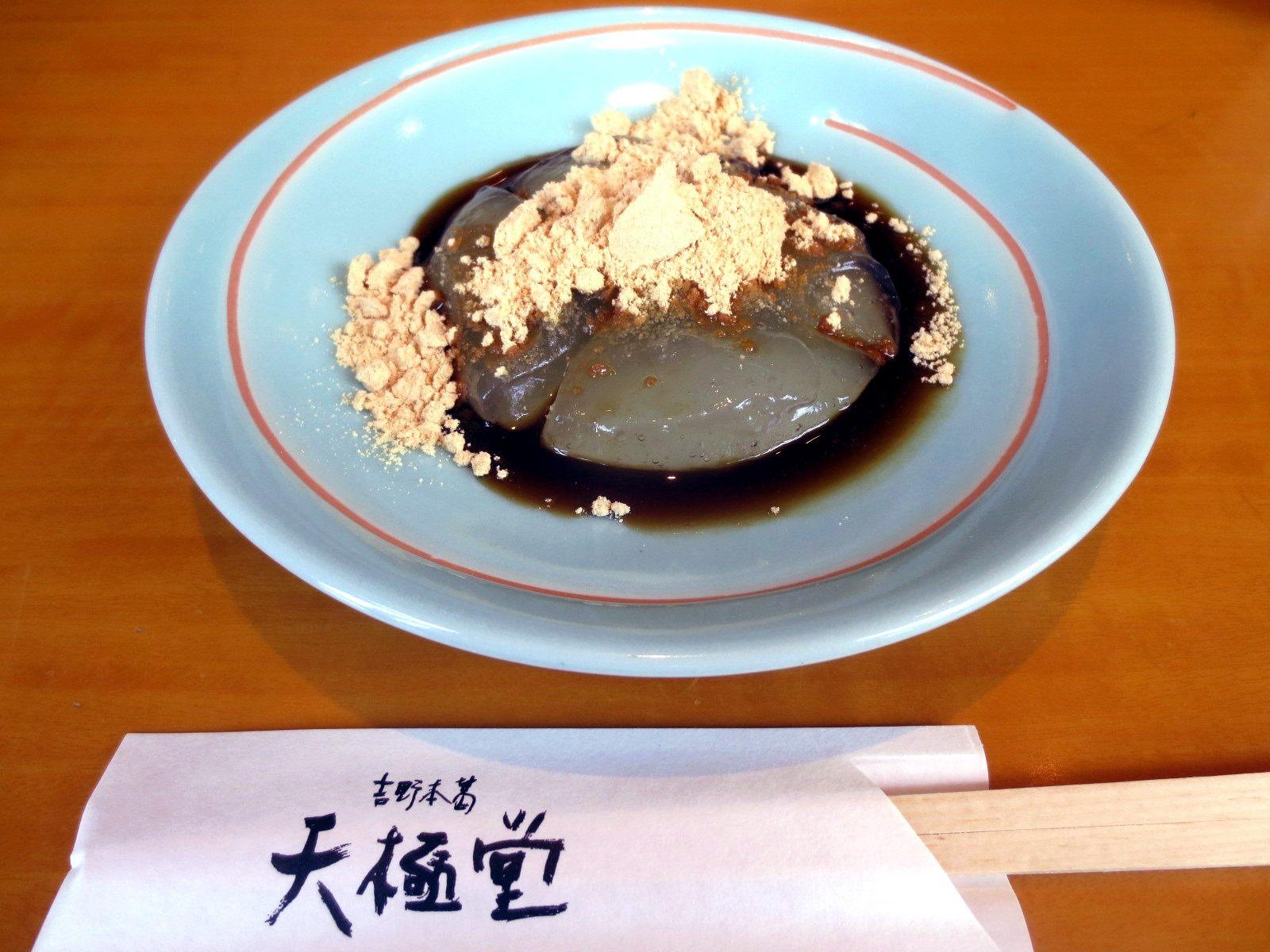 Kudzu mochi