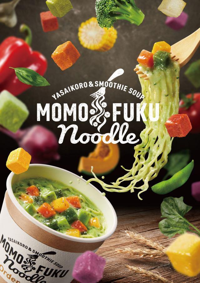 Momofuku Noodle 540日元