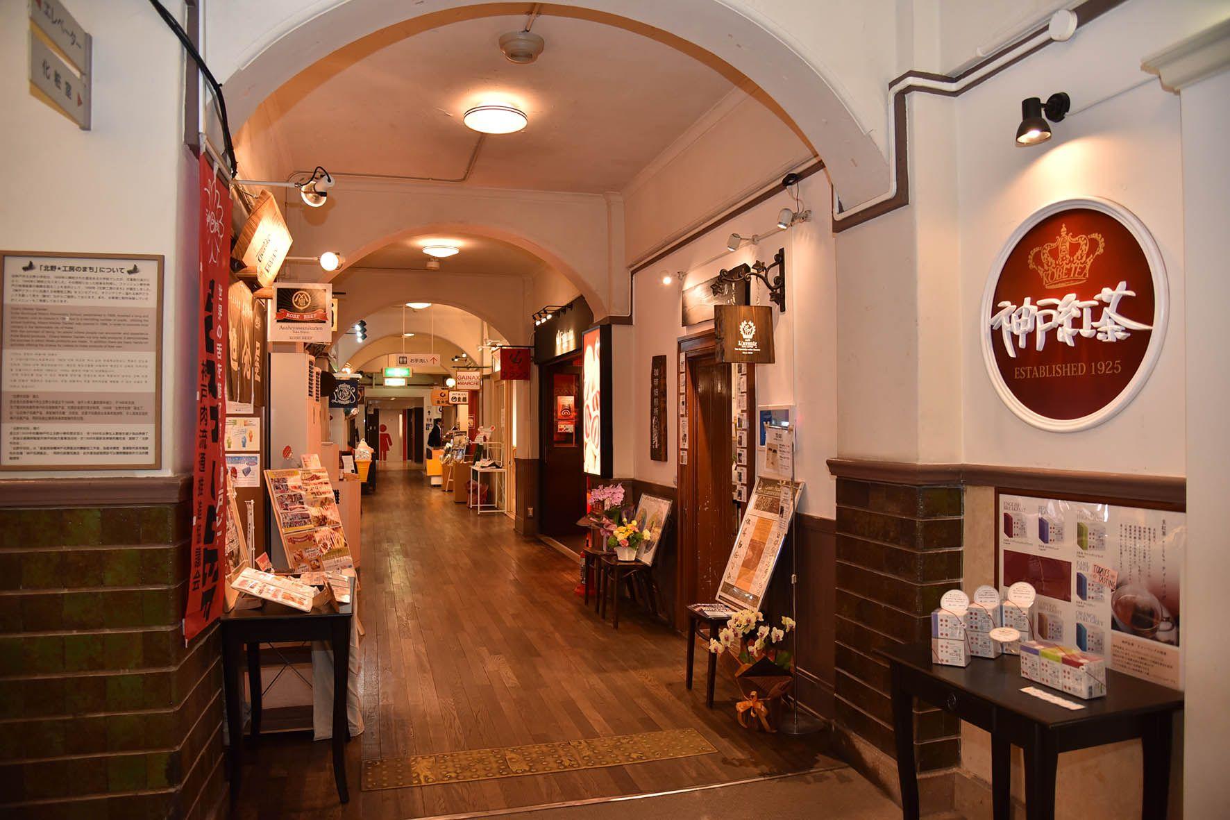 在「北野作坊之街」能享受购物与手工艺体验等乐趣
