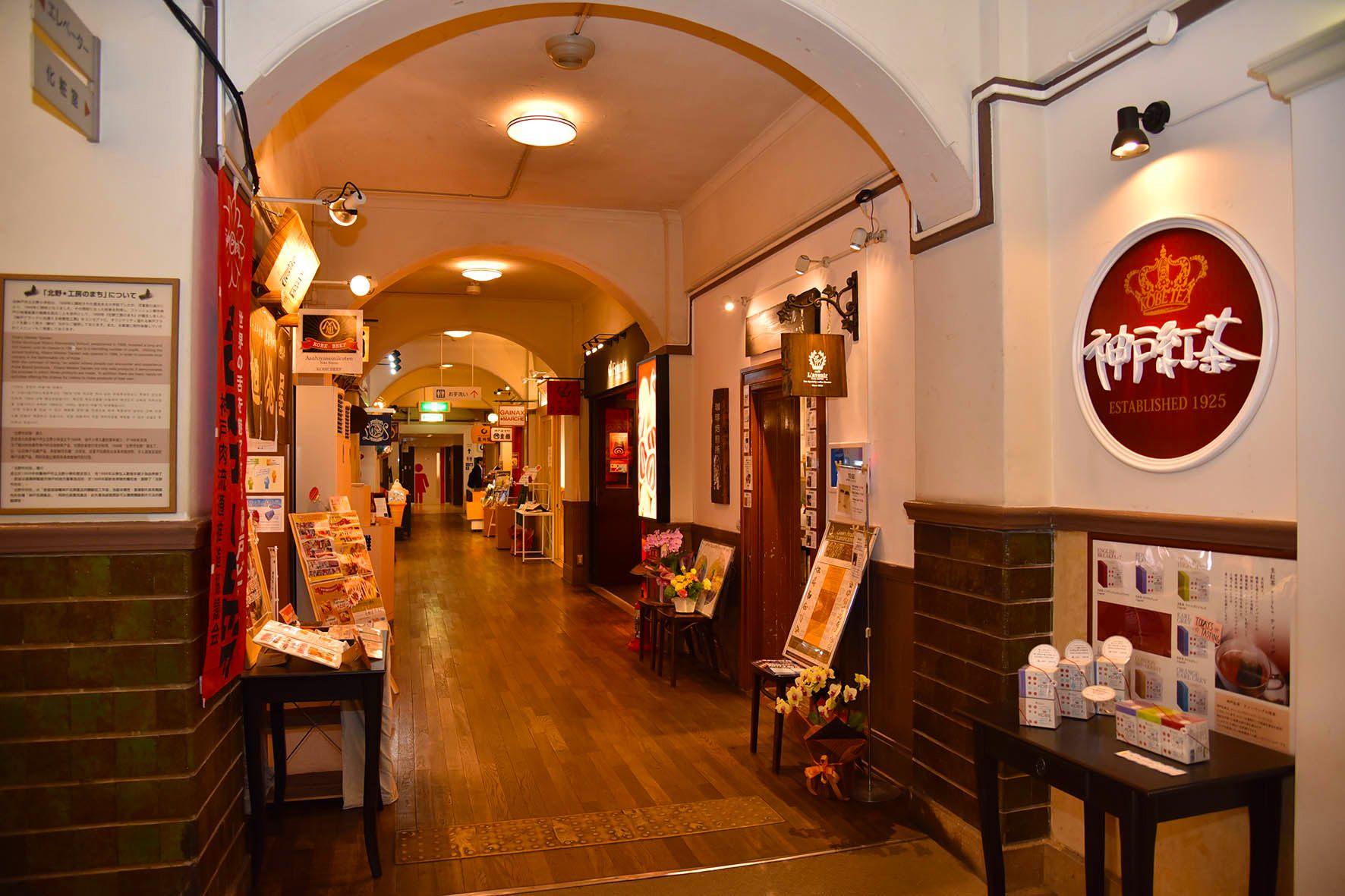 在「北野作坊之街」能享受購物與手工藝體驗等樂趣