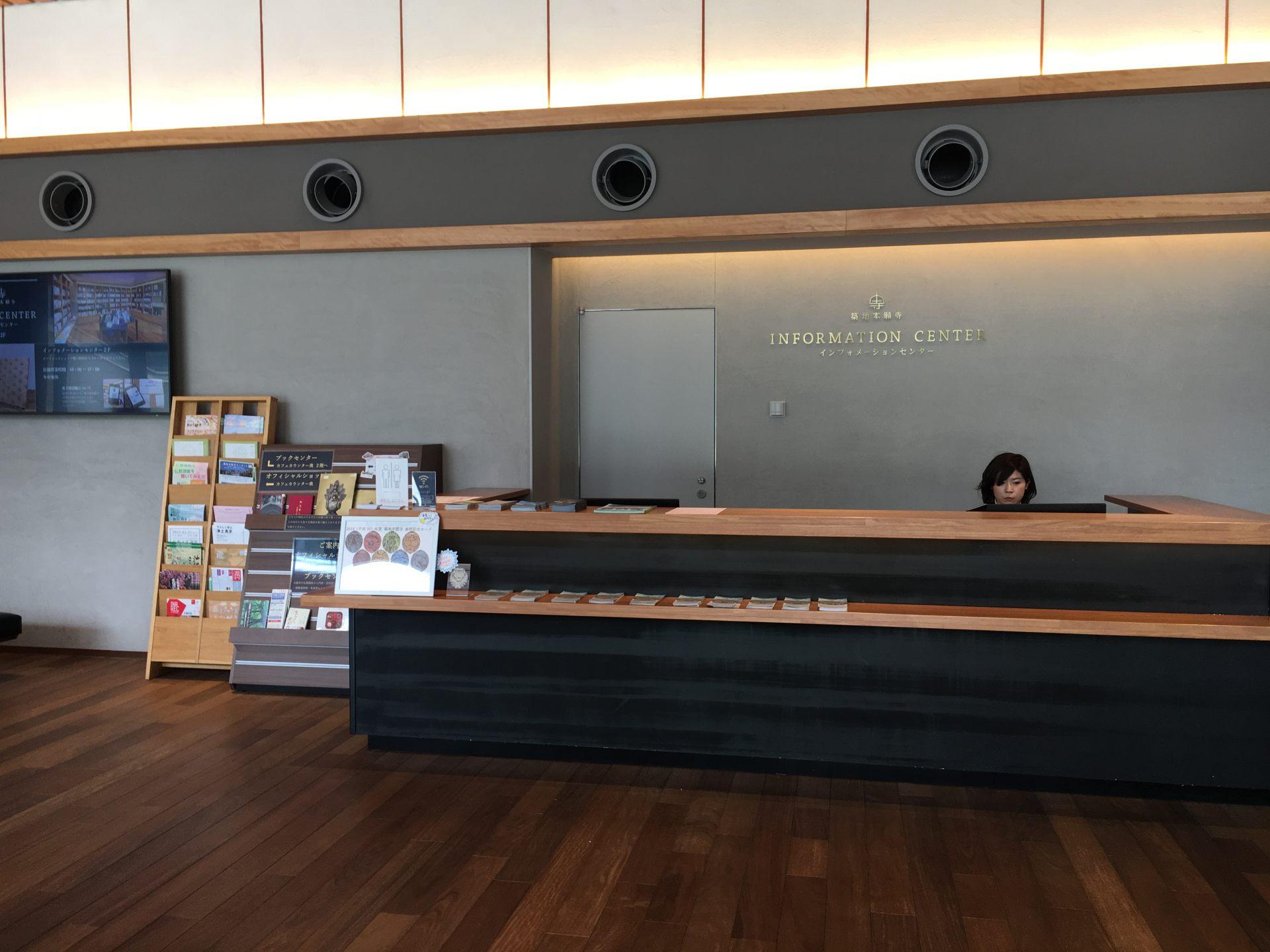 游客资讯服务中心