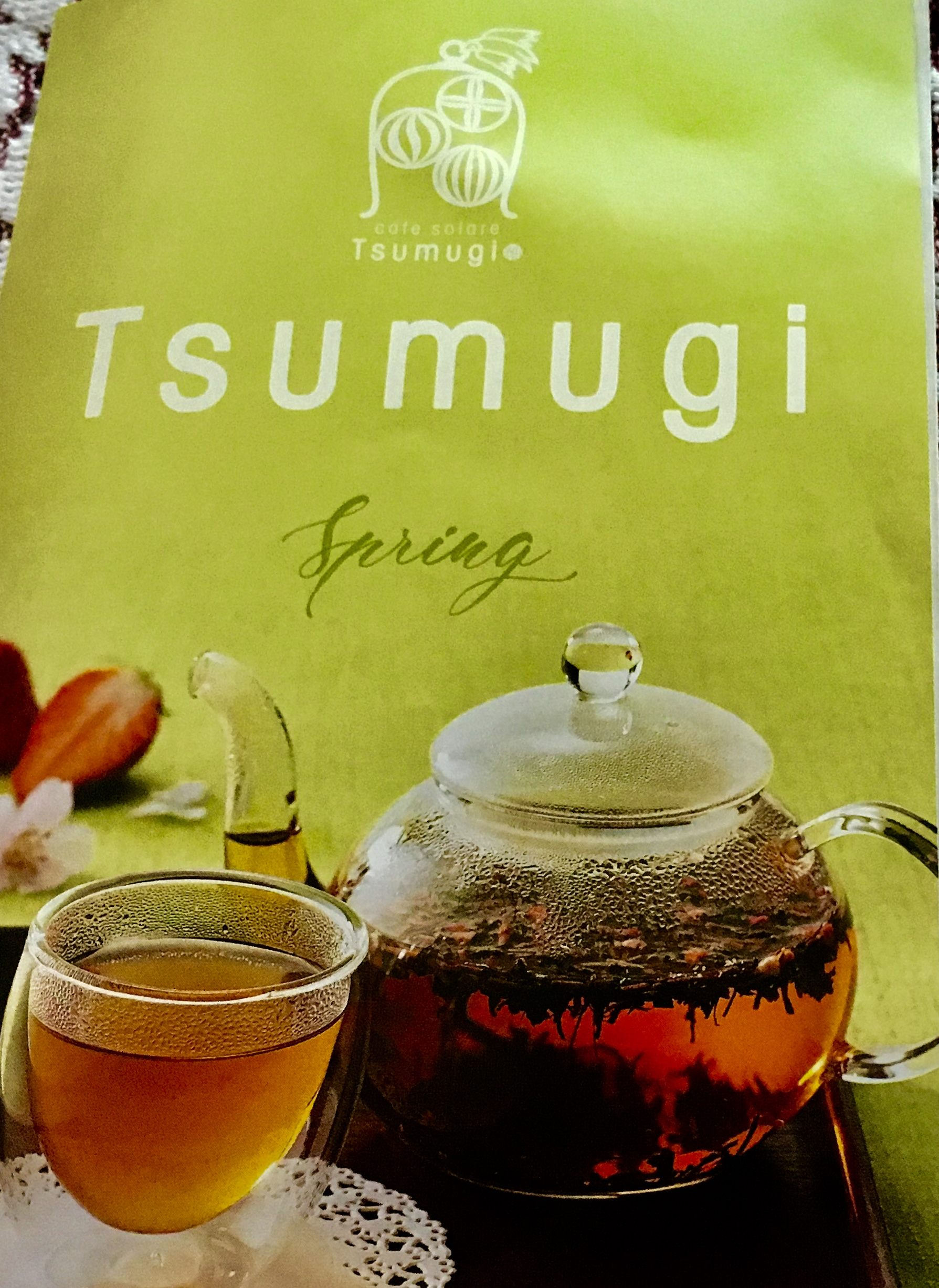 和式咖啡餐廳Tsumugi