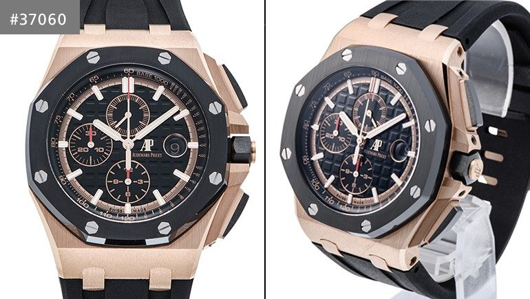 AUDEMARS PIGUET / Royal Oak Offshore Chronograph