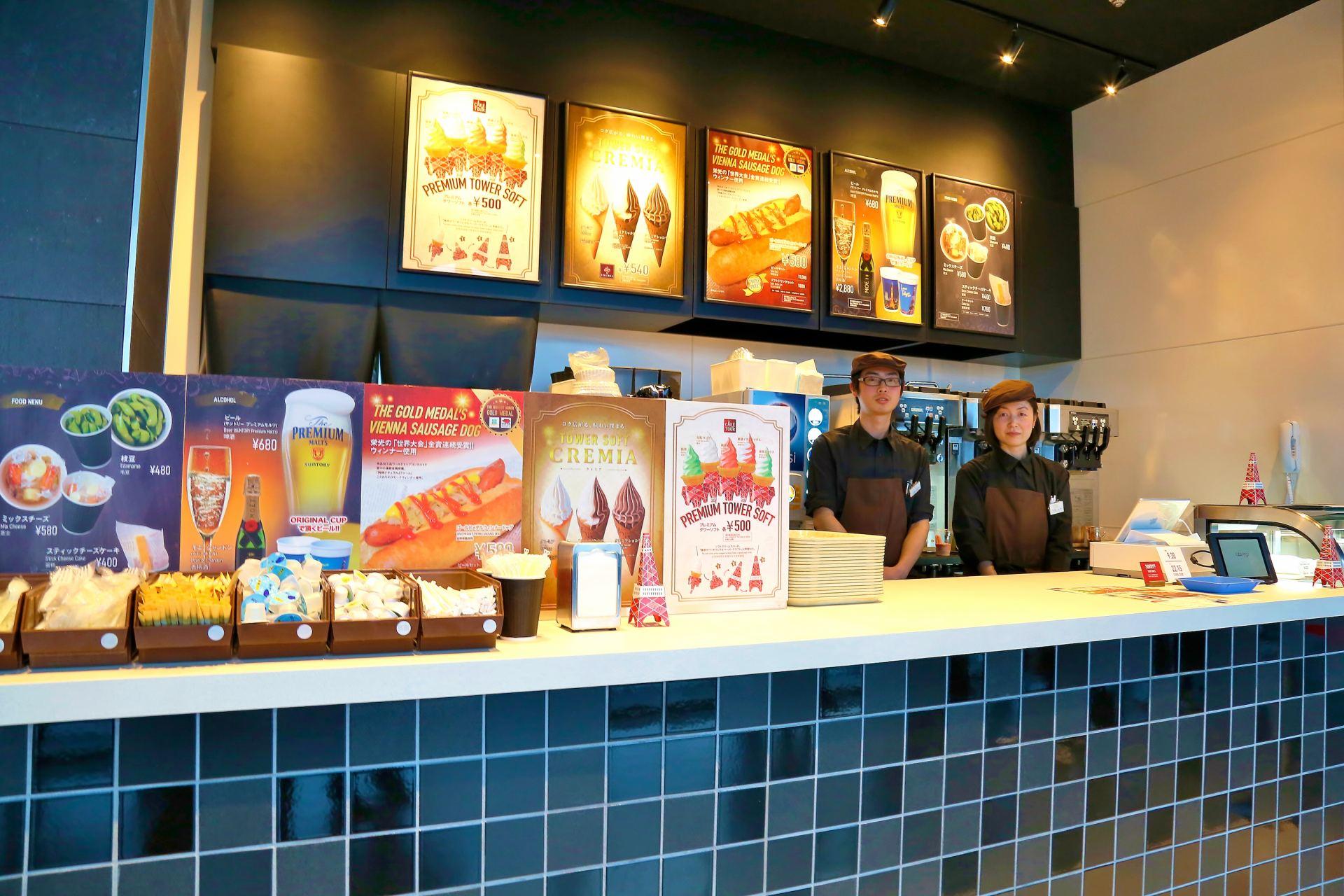 Cafe La Tour
