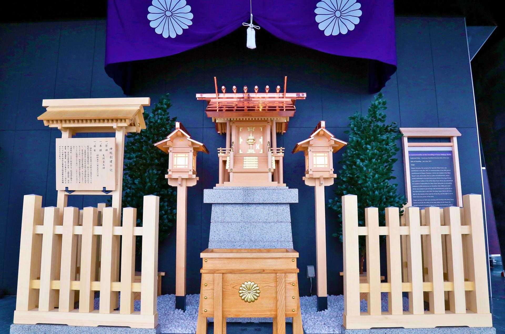祈求戀愛運跟考運都相當靈驗的「鐵塔大神宮」