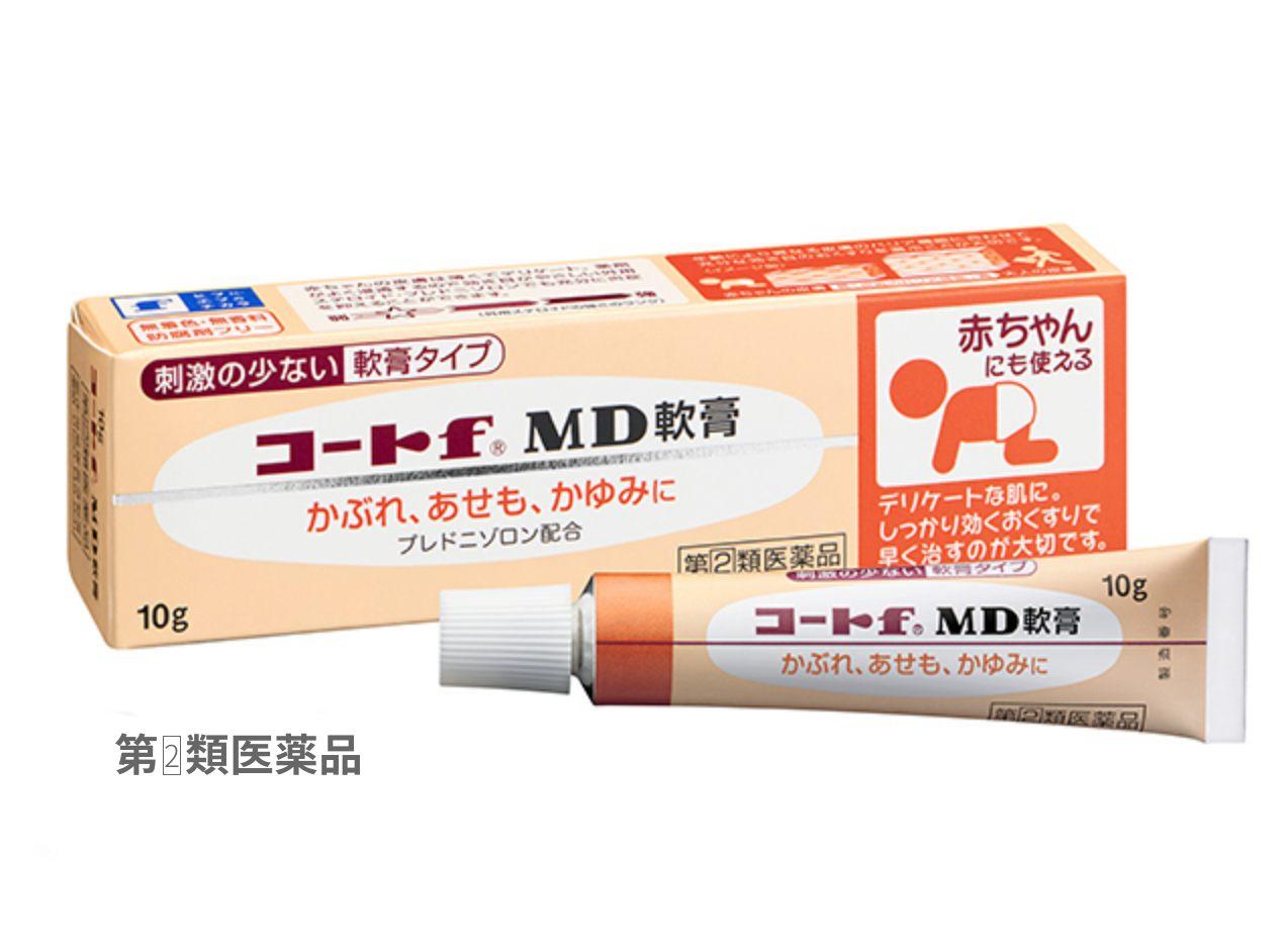 CORT f®MD 软膏