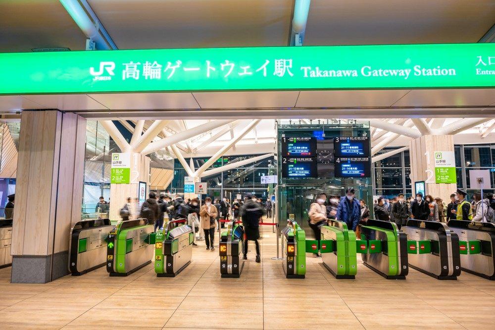 高輪Gateway車站票口