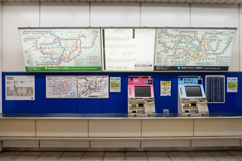 地下鐵的售票機與價目表
