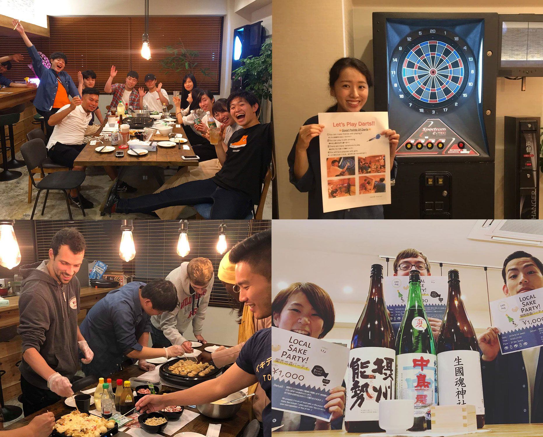 There are also lots of events to participate in! Have fun together playing darts, drinking sake, making takoyaki, or with original seasonal events!