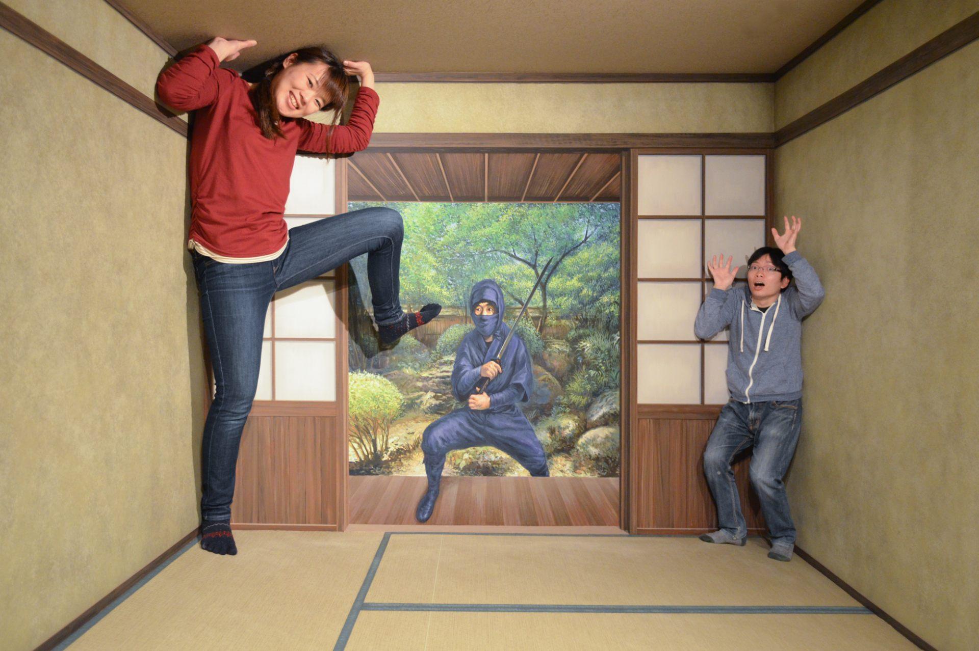 東京幻視藝術館