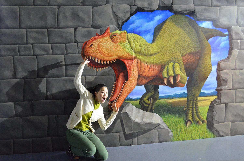 豪斯登堡 幻視藝術館