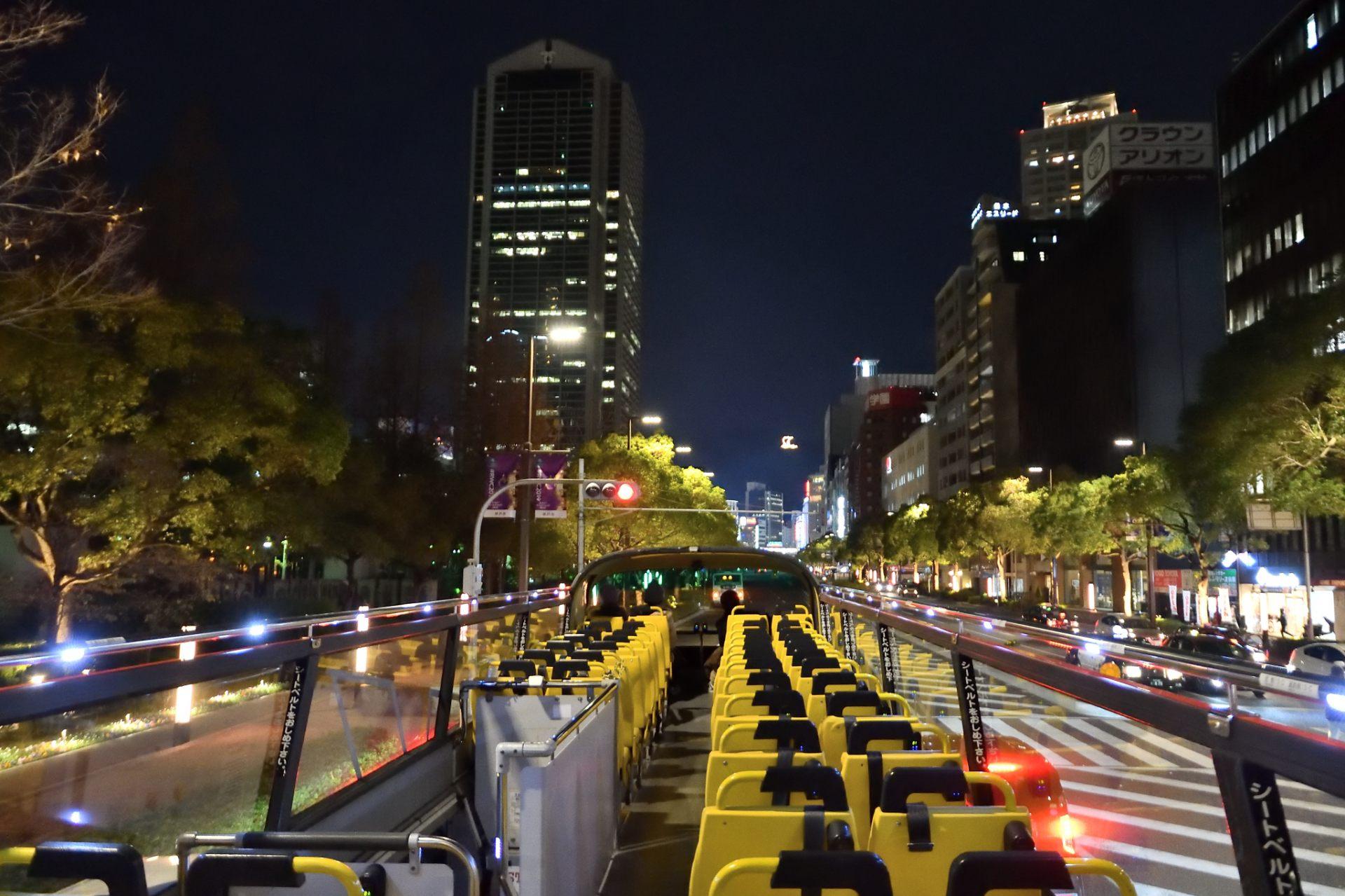 夜晚的神户市政大楼