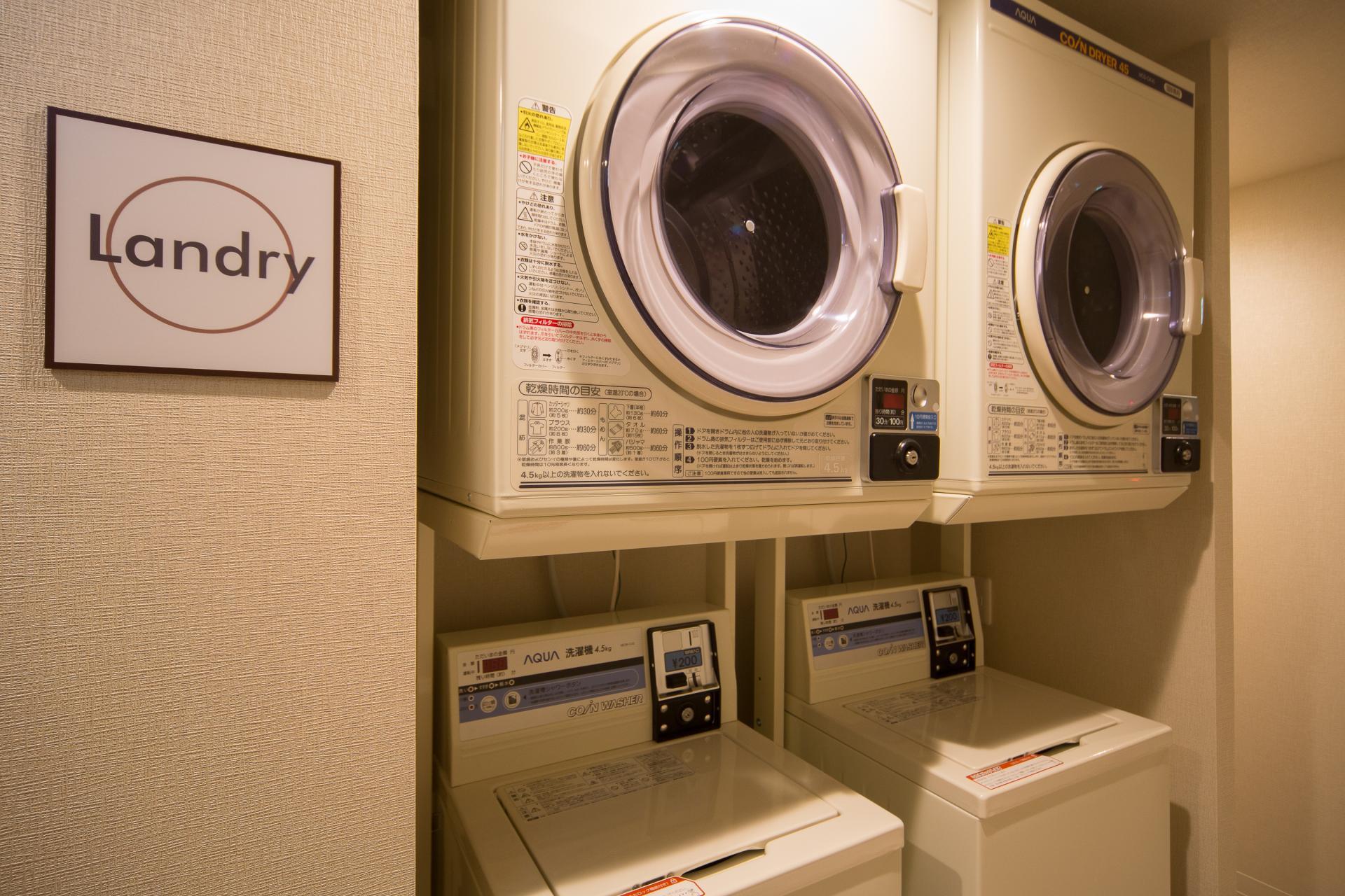 可24小時使用的洗衣設備。洗衣服200日圓,烘乾機100日圓(30分鐘)