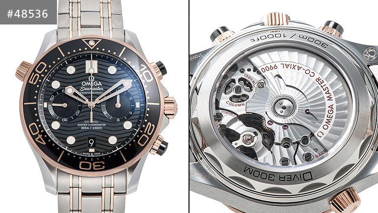 OMEGA Seamaster 300M Co-Axial Master Chronometer Chronograph