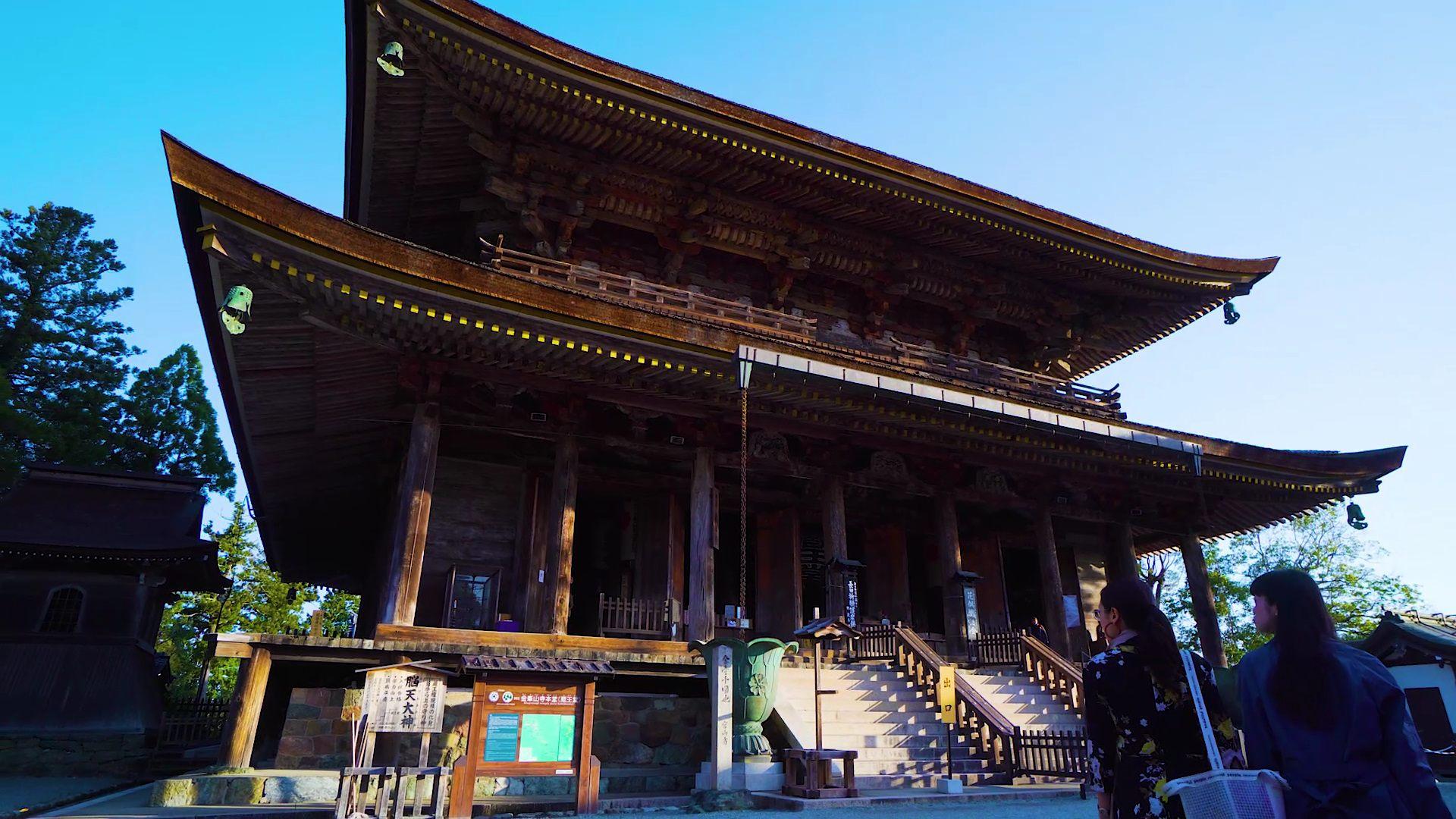 Zao Hall at Kinpusen-ji Temple