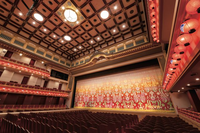 The theatre, which is focused on Kabuki, also presents a wide range of performances, including concerts and musicals.