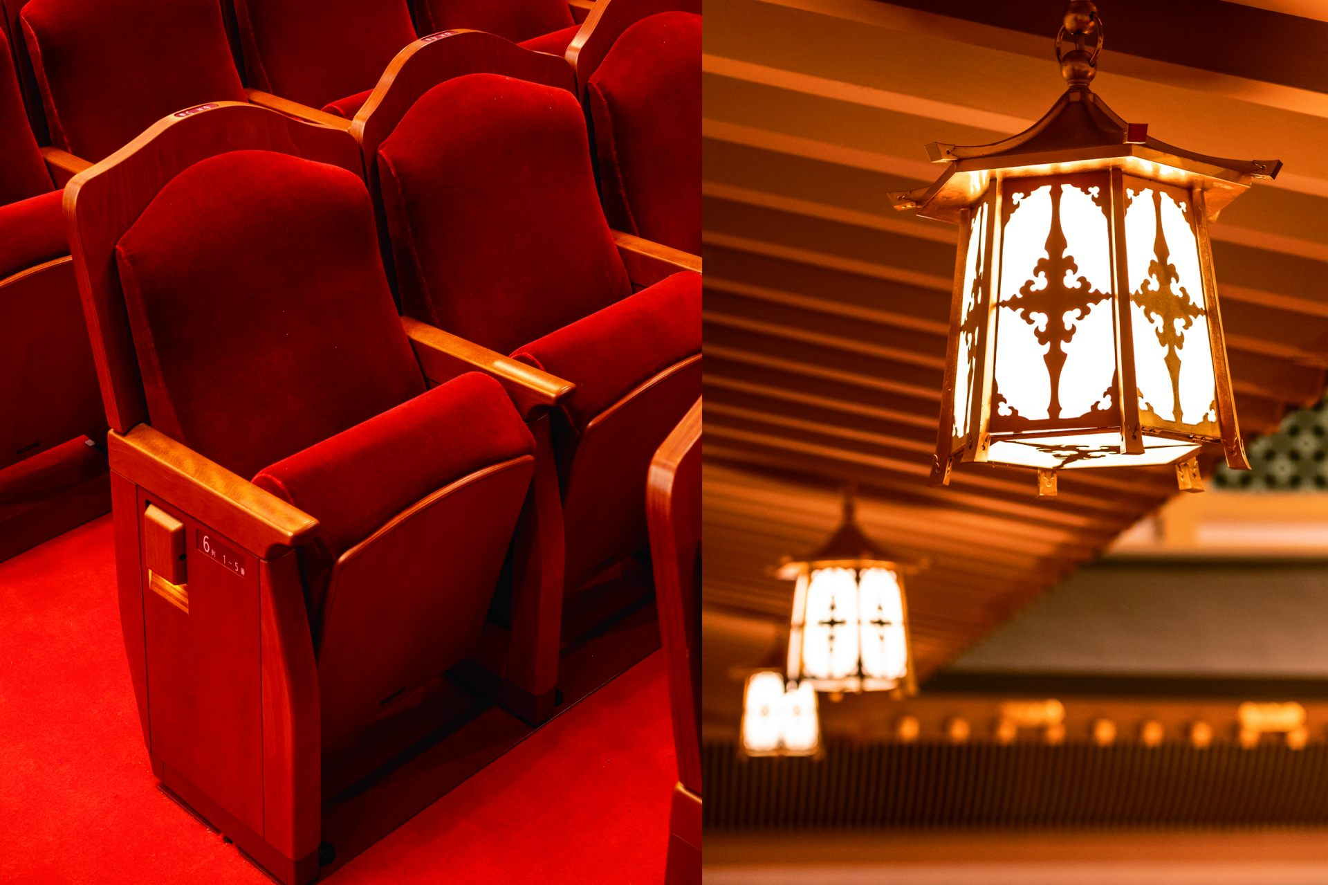 A theatre interior designed for ease of viewing and comfort. Watch out for the lighting fixtures and detailed designs as well.