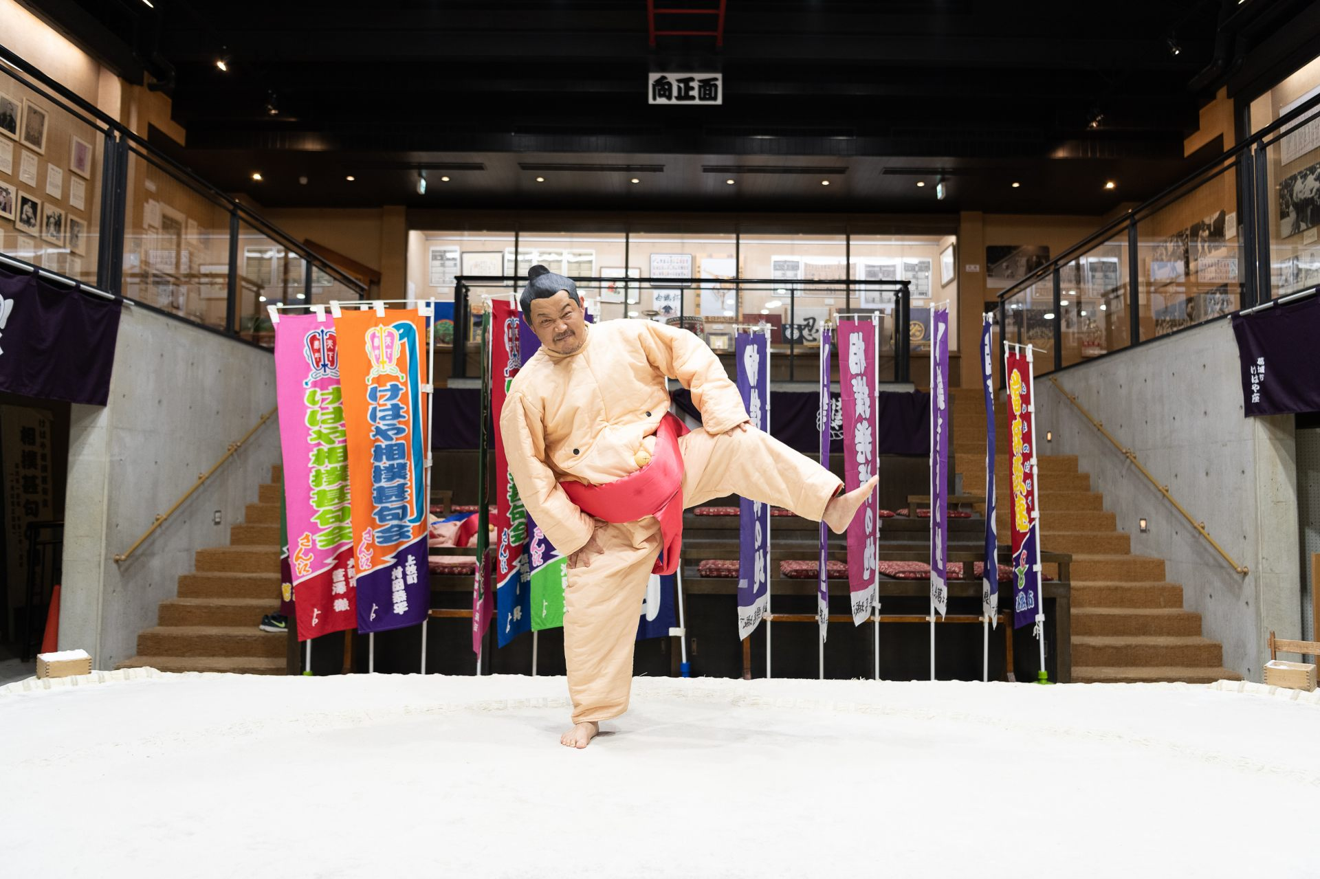 Try moving like a sumo wrestler by raising and stomping your legs one at a time.
