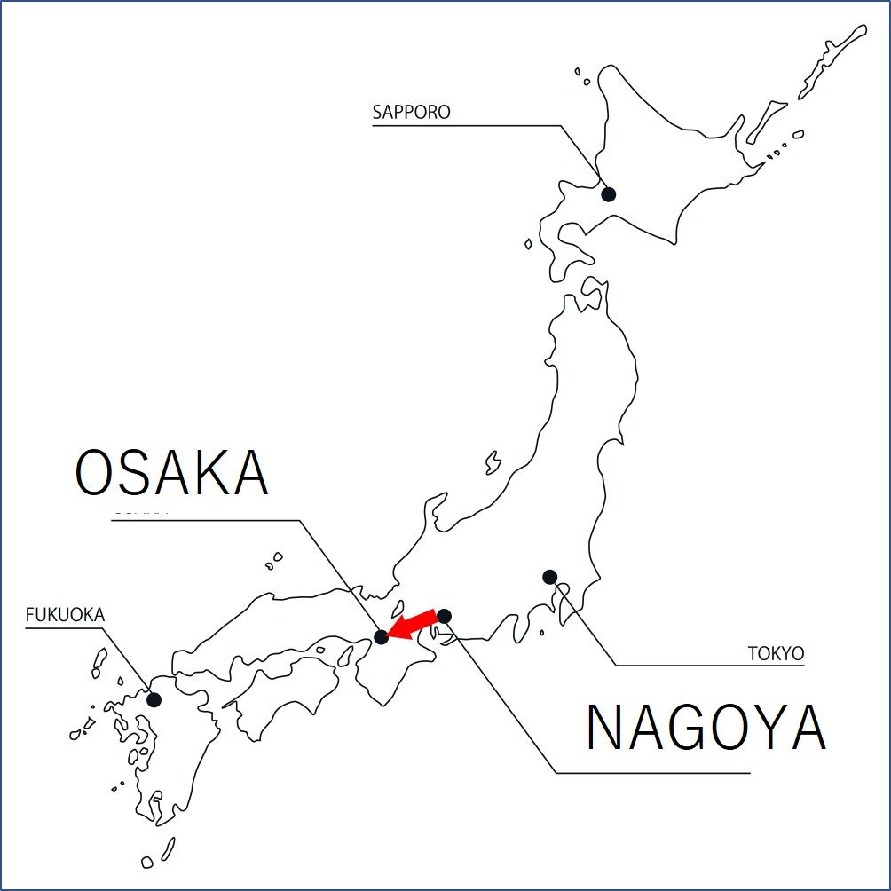 The relative locations of Nagoya and Osaka