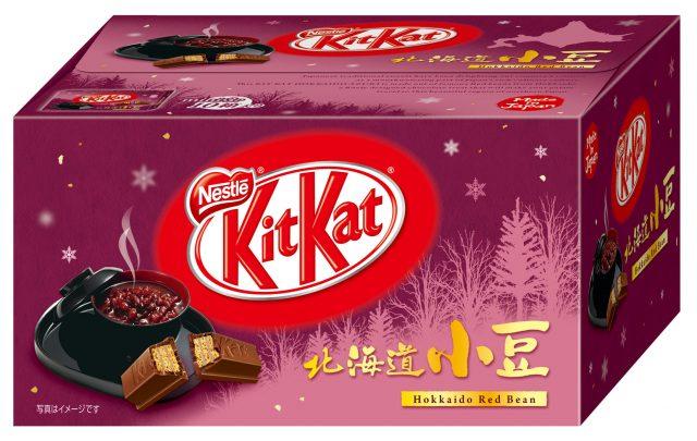 機場限定商品「KIT KAT 北海道紅豆」