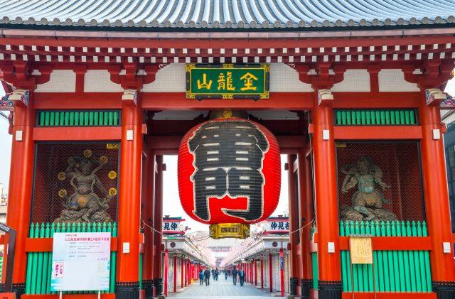 Sensoji Temple, Kaminarimon