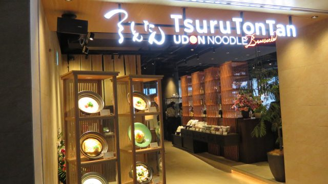 "Exterior of ""Tsuru TonTan UDON NOODLE Brasserie"""