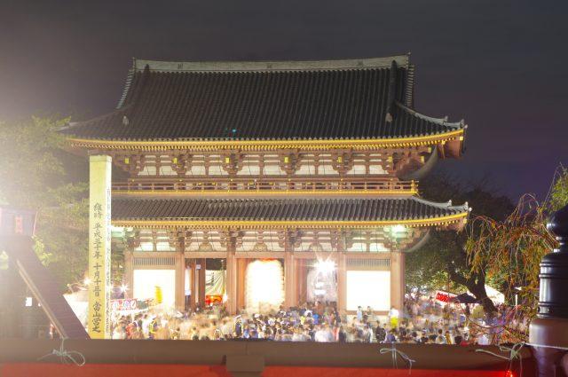 The Oeshiki Festival
