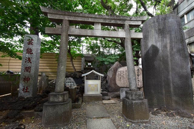 藝能淺間神社