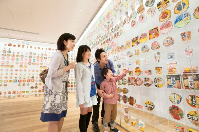 An astounding selection of over 3,000 product packages displays the instant noodle lineup that started with Chicken Ramen