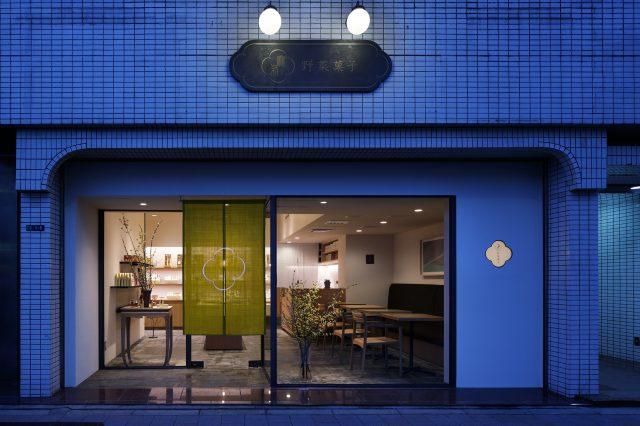 Exterior of Azabuyasaigashi