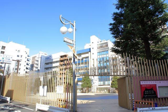 The Entrance to Okubo Park