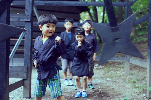 Ninja experience (free)