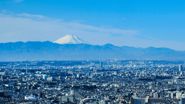If you're lucky, you can see Mt. Fuji!