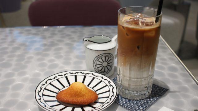Ice Café Latte