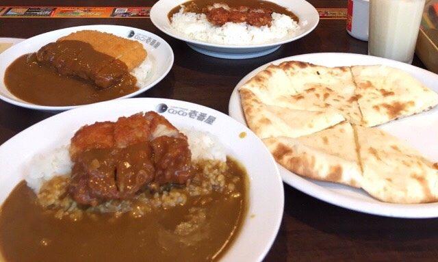 咖哩和印度烤餅