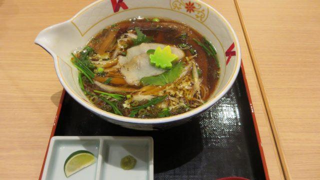 河豚醬油拉麵 1,250日圓
