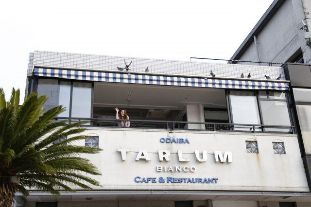 """Exterior of """"TARLUM BIANCO Odaiba"""""""