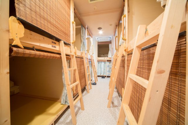 Dormitory (from 2,300 yen)