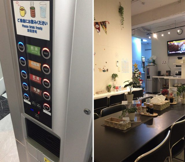 A vending machine for complimentary drinks in the common space