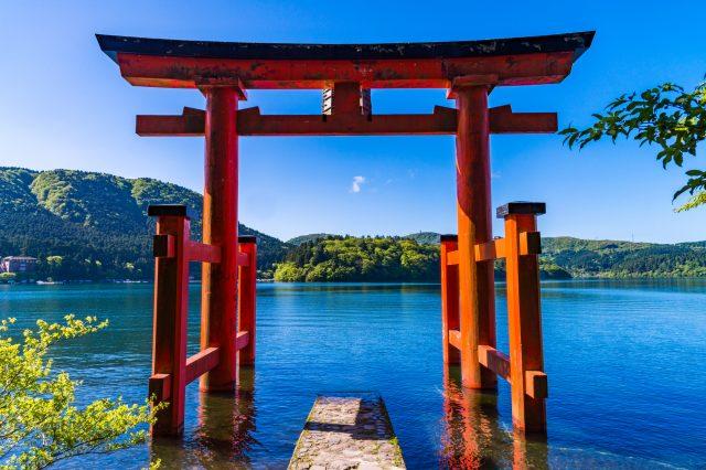 Heiwa no Torii, the Gate of Peace