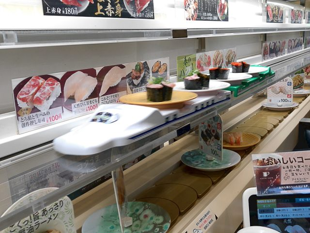 If you order by touch panel, your dishes will be delivered by the Shinkansen train.