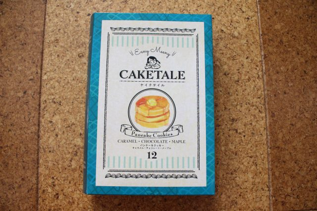 CAKETALE Assortment 12pcs
