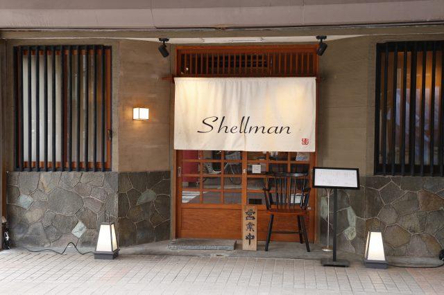 Shellman外觀