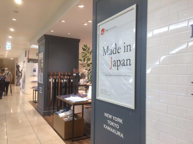 1st floor, Japan-made shirt specialty store, Kamakura